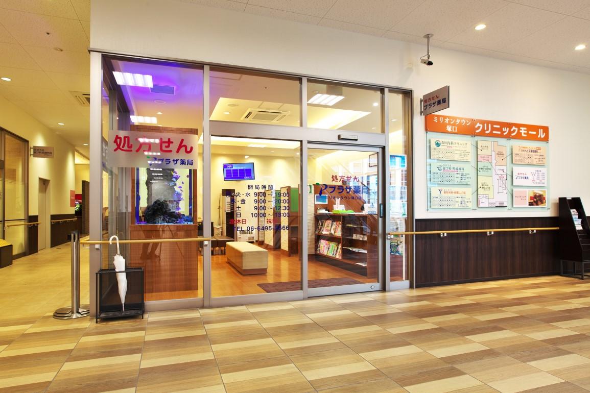 ミリオンタウン塚口店