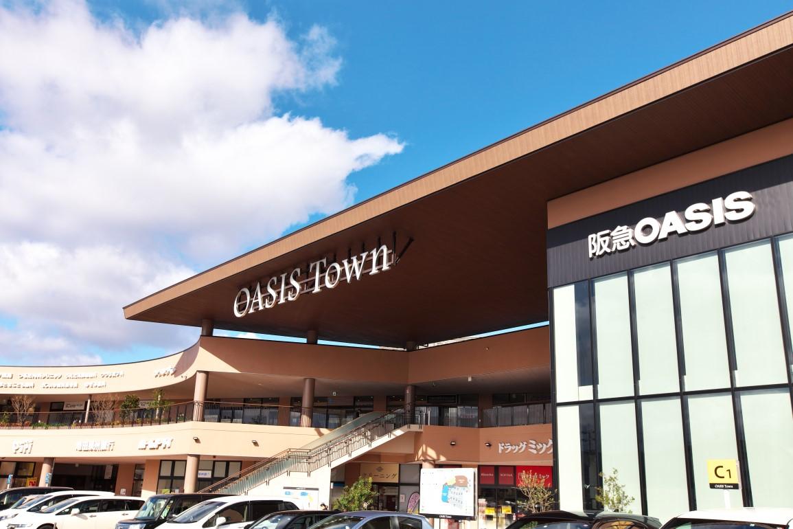 OASIS Town伊丹鴻池店