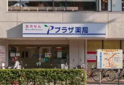 本店(近鉄八尾店)